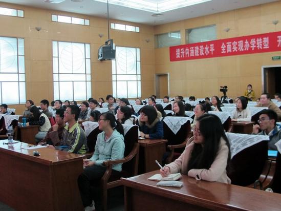 追寻了著名教育学家罗廷光先生的历史印迹 -新闻 南京师范大学图书馆